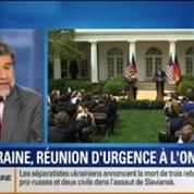 BFM Story: L'Ukraine de nouveau en état d'alerte