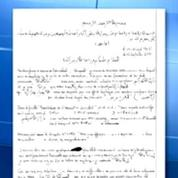 Les gardiens de prison témoignent de la radicalisation de Nemmouche –