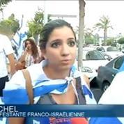 Proche-Orient: les Israéliens soutiennent l'offensive