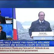BFM Story: La démission du gouvernement Valls marque-t-elle une nouvelle crise politique ou une clarification d'une nouvelle ligne politique ?