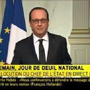Hollande : «Notre meilleure arme, c'est notre unité»