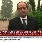 Actes antisémites : Hollande s'oppose à Nétanyahou