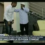 TF1 se lance dans la télévision éthnique