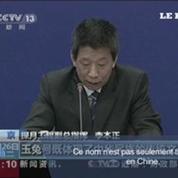 La Chine va envoyer une sonde sur la lune