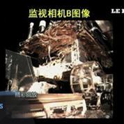 Les premières images de la mission Chang'e-3 sur la Lune
