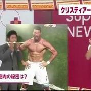 Cristiano Ronaldo assure le service après-vente au Japon
