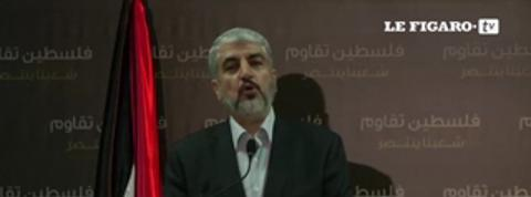 Le leader du Hamas réclame la fin du blocus sur Gaza
