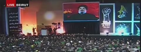 Le leader du Hezbollah fait une rare apparition publique