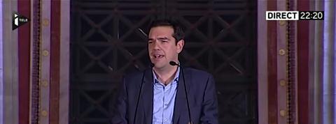 Aléxis Tsipras : «Aujourd'hui, la Grèce tourne la page»